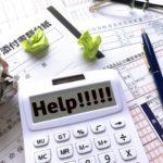 個人年金解約時の税金|解約返戻金を受け取った場合の確定申告